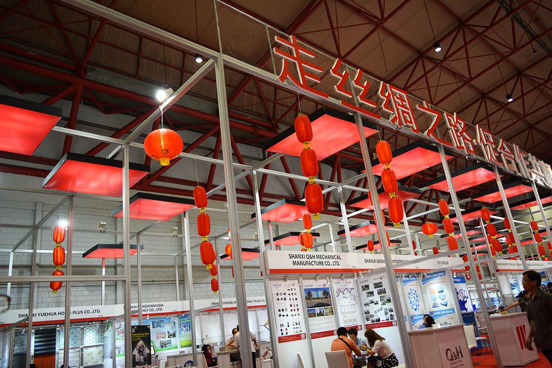 Project CHINA MACHINERY _ ELECTRONIC 4
